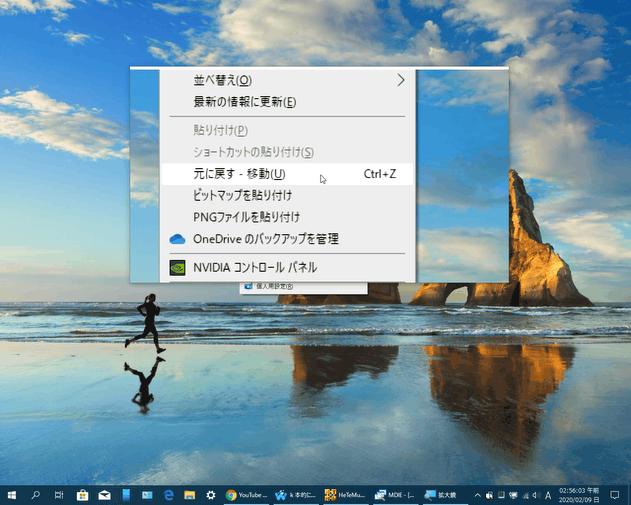 Windows 10 の「拡大鏡」を使いこなす