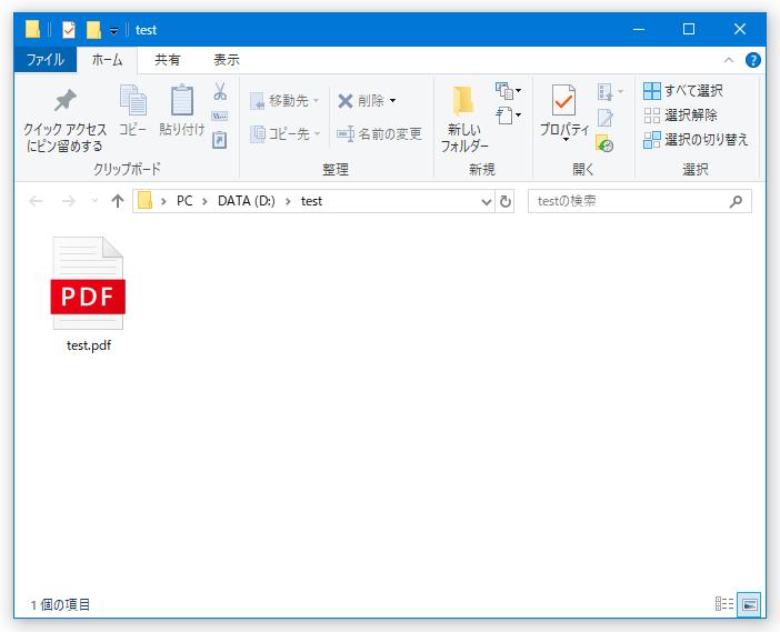 pdf 変換 フリー ソフト おすすめ