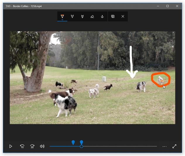Windows 10 の「フォト」を使い、動画に手書きの注釈や絵を描き込む方法