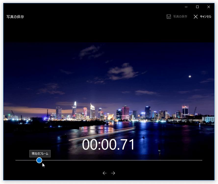 動画 トリミング windows Windowsムービーメーカーで動画をトリミング(上下左右カット)する方法