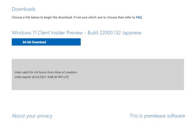 Windows 11 の ISO イメージファイルをダウンロード&インストール する方法