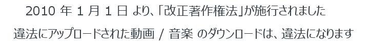 2019年 NHK語学 ダウンロード/録音/ストリーミン …