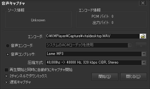 The KMPlayer - k本的に無料ソフ...