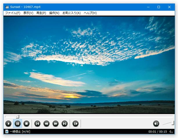 ダウンロード windows media player 無料