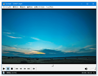 Media Player Classic - Homecinema スクリーンショット