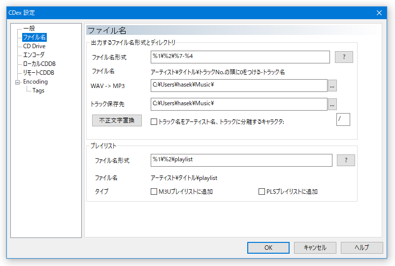 odp pdf 変換 フリー
