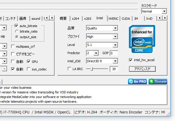 lame mp3 encoder 使い方