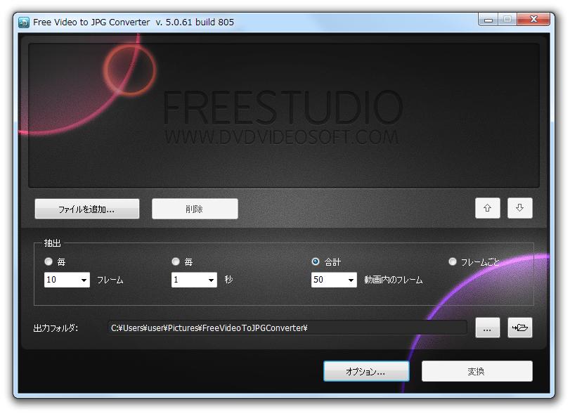 free メール ソフト