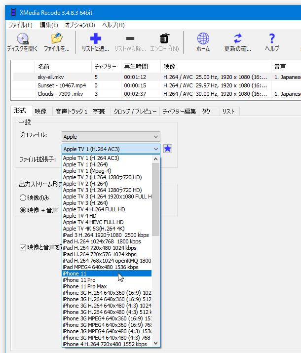 おすすめの動画編集 ソフト - k本的に無料 ...