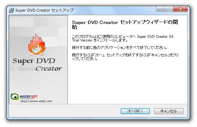 super dvd ripper crack