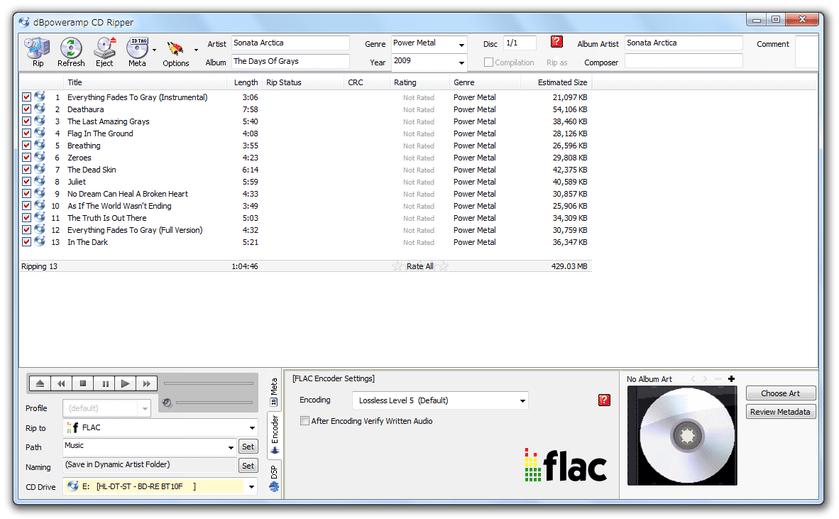 secure erase フリー ソフト