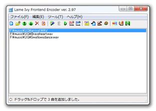 lame mp3 encode: