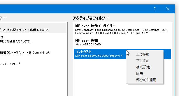 Avidemux のダウンロードと使い方 - k本的に無料ソフト・フリーソフト