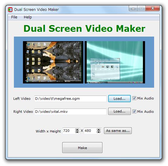 動画結合 フリーソフト 5選 -