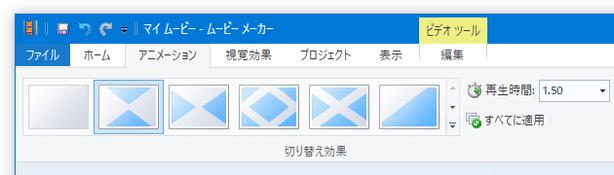 年6月Windowsムービーメーカー2012日本語版 …