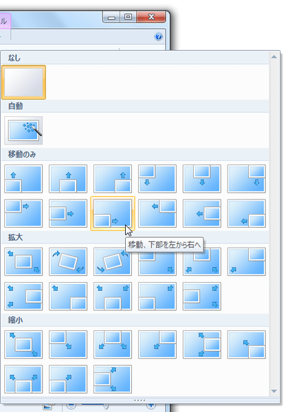 Windowsムービーメーカーのダウンロード&インス …