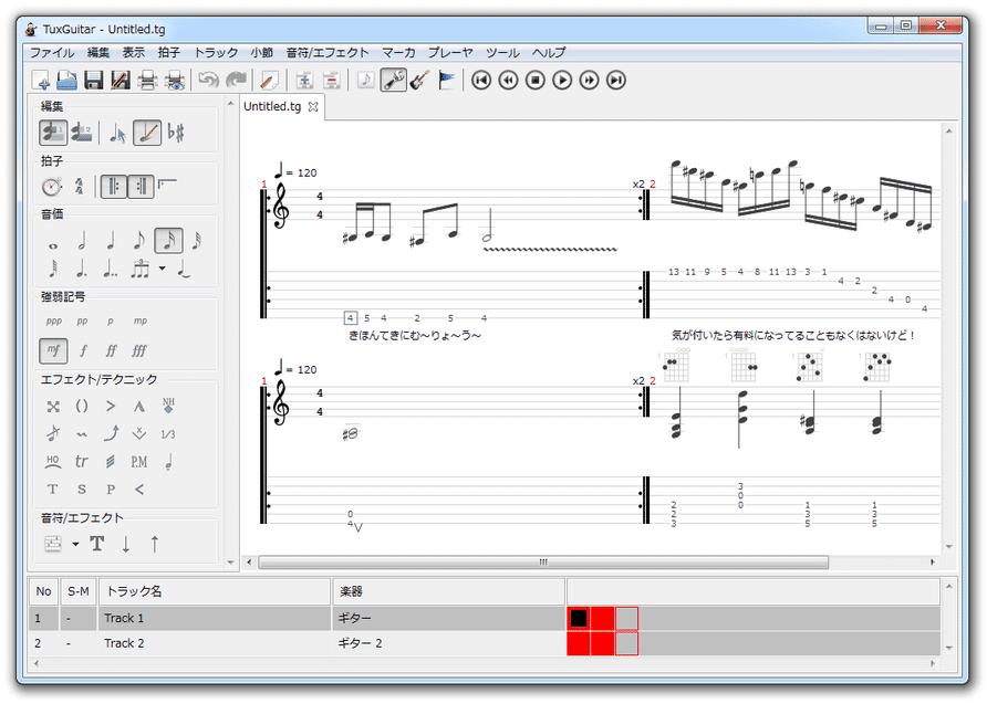 tuxguitar pdf