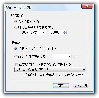 Microsoft Edge : Internet Explorerの「お気に入り ...