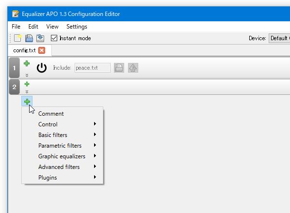 Equalizer APO のダウンロードと使い方 - k本的に無料ソフト・フリーソフト