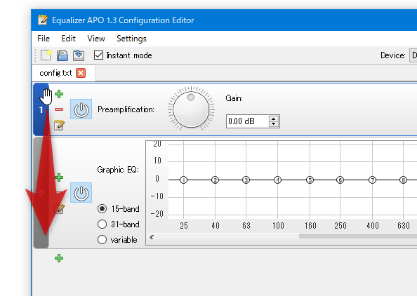 Equalizer APO のダウンロードと使い方 - k本的に無料ソフト