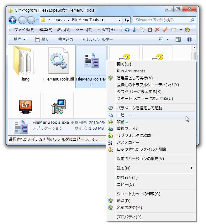 pdf 変換 フリー ソフト 人気