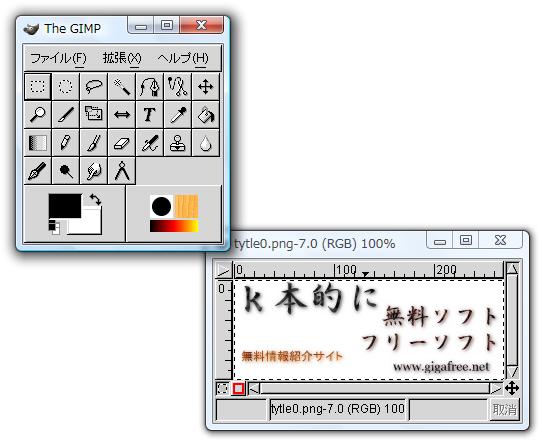 pdf png 変換gimp