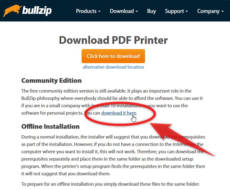 pdf 印刷すると汚い