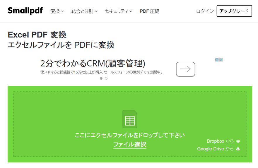 pdf png 変換 おすすめ