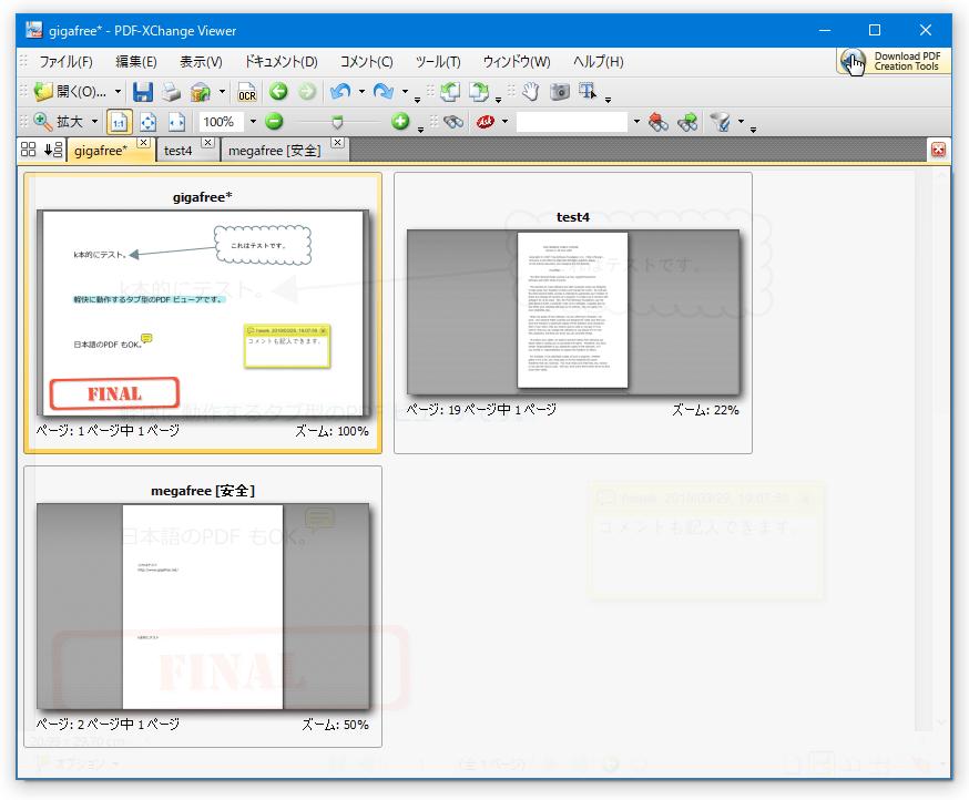 pdf 表示 k本的