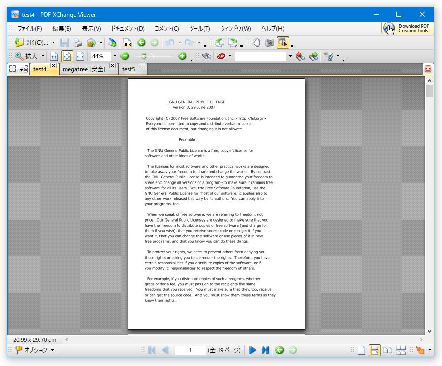 PDF-XChange Viewer のダウンロードと使い方 - k本的に無料ソフト ...