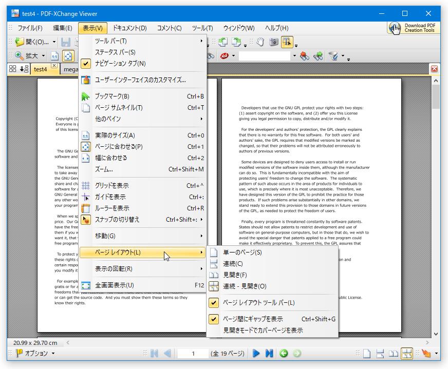 pdf ファイル サムネイル 表示