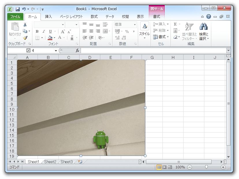 CopyTrans HEIC for Windows のダウンロードと使い方 - k本的に