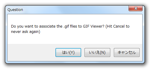 Gif viewer do you want to associate the f files to gif viewer negle Choice Image