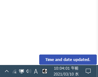 Update Time
