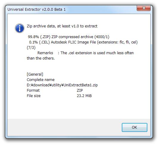 Universal Extractor のダウンロードと使い方 - k本的に無料ソフト
