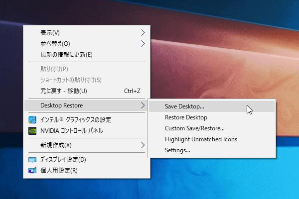 Desktop Restore