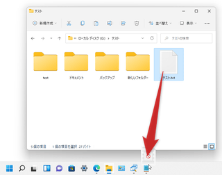 Windows 11 Drag & Drop to the Taskbar (Partial Fix)