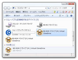 virtual clonedrive ダウンロード